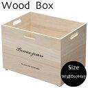 ウッドボックス l ワイン木箱 収納ボックス アンティーク ヴィンテージ