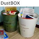 ショッピング分別 ゴミ箱 ごみ箱 ダストボックス おしゃれ 隙間 便利 縦型 分別ゴミ箱 アイボリー グリーン