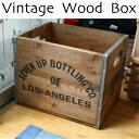 スーパーセール対象商品ウッドボックスm ワイン木箱 収納ボックスSEVEN UP
