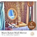 ショッピングラタン ウォールミラー Cタイプラタンミラー 丸型 壁掛け 鏡 幅60