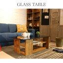 ガラス天板テーブル センターテーブル ローテーブルナチュラル 木目調 WH BR NA 収納テーブル リビング 北欧