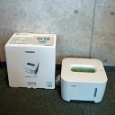 ハイブリッド方式採用&湿度センサー付。【TWINBIRD】ツインバード湿度センサー付ハイブリッド加湿器(SK-D978W)