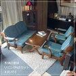 [中古]【飛騨の家具】飛騨産業リビング4点セット