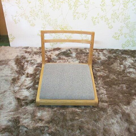 []★モデルルーム展示品★座椅子木製フレームモダン 北海道・九州地区配送は送料+216円となります。