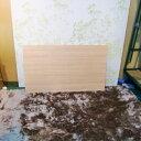 中古 ★モデルルーム展示品★ベッドヘッドボードナチュラル木製