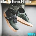 ショッピングエアフォース1 【割引クーポン配布中!!】Nike Air Force 1 Utility ナイキ エア フォース 1 ユーティリティ AO1531-300 メンズ スニーカー ランニングシューズ