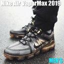ショッピングikea 【ポイント2倍】Nike Air VaporMax 2019 ナイキ エア ヴェイパーマックス 2019 AR6631-002 メンズ スニーカー ランニングシューズ