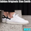 【ポイント2倍】Adidas Originals Stan ...