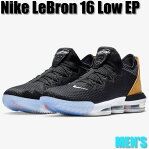 Nike LeBron XVI Low EP ナイキ レブロン 16 ロー EP CI2669-001 メンズ スニーカー ランニングシューズ