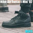【ポイント2倍】Nike Air Force 1 Mid '07 ナイキ エア フォース 1 ミッド '07 315123-001 メンズ スニーカー ランニングシューズ 02SD-315123-001