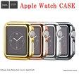 【送料無料】全4色 Apple Watch ケース アップルウォッチ カバー Hoco正規品 メッキ ケース弧状設計 脱着簡単 for Apple Watch アップルウォッチ 38mm 42mm 02P09Jul16
