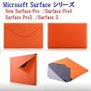 【新しいSURFACE Pro対応】【送料無料☆】Microsoft New Surface Pro/Surface Pro3用/Surface Pro4用/Surface 3用 封筒型レザー&マイクロファイバースリーブケース surface3 カバー surface pro 3 ケース (BHP001PRO3)02P03Dec16