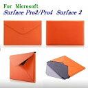【PRO3用強化ガラス激安】【送料無料☆】Microsoft Surface Pro3用/Surface Pro4用/Surface 3用 封筒型レザー&マイクロファイバースリーブケース surface3 カバー surface pro 3 ケース (BHP001PRO3)02P01Oct16