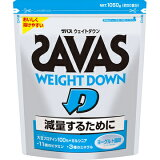 ザバス ウェイトダウン 50食分【2点同時購入で送料無料(組み合わせ自由)】