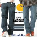 【送料無料】 カーハート パンツ ジーンズ ウォッシュ加工 メンズ 大きいサイズ 101483 USAモデル|ジーパン アメカジ カジュアル