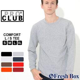 [10%OFFクーポン配布] プロクラブ ロンT クルーネック コンフォート 無地 <strong>メンズ</strong> 119|大きいサイズ USAモデル <strong>ブランド</strong> PRO CLUB|長袖Tシャツ S-XL