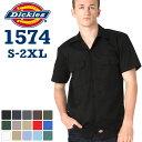 Dickies ディッキーズ ワークシャツ 半袖 メンズ 1574 [Dickies ディッキーズ ワークシャツ メンズ 半袖ワークシャツ 半袖シャツ ディッキーズ 作業服 シャツ メンズ 大きいサイズ メンズ シャツ LL 2L 3L] 父の日プレゼント 父の日 ギフト