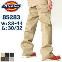【送料299円】 ディッキーズ Dickies 85283 ワークパンツ ディッキーズ ダブルニー 大きいサイズ メンズ [Dickies ...