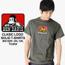 【送料299円】 【BIGサイズ】 BEN DAVIS ベンデイビス tシャツ メンズ 半袖 大きいサイズ メンズ [ベンデイビス BENDAVIS Tシャツ 半袖 メンズ 大きいサイズ 半袖tシャツ プリント ロゴ アメカジ tシャツ LL XXL 2XL 2L 3L]