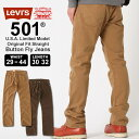 【送料299円】 リーバイス Levi's Levis リーバイス 501 ORIGINAL FIT STRAIGHT JEANS [Lev...