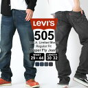 リーバイス 505 ジッパーフライ 大きいサイズ USAモデル|ブランド Levi's Levis|ジーンズ デニム ジーパン アメカジ カジュアル 【W】