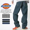 Dickies ディッキーズ デニムパンツ メンズ 大きいサイズ メンズ ジーンズ ストレート (USAモデル)【COP】
