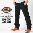 ディッキーズ パンツ デニム レギュラーフィット 5ポケット ウォッシュ加工 17292 メンズ|股下 30インチ 32インチ|ウエスト 30〜44インチ|大きいサイズ USAモデル Dickies|ジーンズ ジーパン ブラックデニム