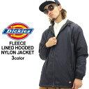 ディッキーズ Dickies ジャケット メンズ 大きいサイズ 33237 [Dickies ディッキーズ アウター 大きいサイズ メンズ マウンテンパーカー ナイロンジャケット ブルゾン ディッキーズ 防寒 秋冬 大きい XL XXL LL 2L 3L] (USAモデル) 父の日プレゼント 父の日 ギフト