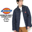 ビッグサイズ Dickies ディッキーズ ジャケット デニムジャケット 大きいサイズ メンズ ディッキーズ Dickies ジャケット メンズ アウター ブルゾン 防寒 デニムジャケット ワークジャケット アメカジ 大きいサイズ