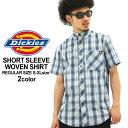 【送料299円】 Dickies ディッキーズ シャツ メンズ 半袖 大きいサイズ ≪本国USAモデル≫ (dickies 7855) ディッキーズ Dickies シャツ メンズ 半袖 チェック 半袖シャツ チェックシャツ メンズ 半袖 赤 青 レッド ブルー LL XL (USAモデル)