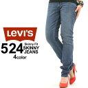 リーバイス レディース 524 スキニー USAモデル|ブランド Levi's Levis|ジーンズ デニム ジーパン アメカジ カジュアル
