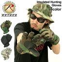 ロスコ 手袋 メンズ グローブ 4944 4945 4955 USAモデル 米軍|ブランド ROTHCO|防寒 グローブ ミリタリー アウトドア キャンプ