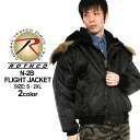 ロスコ N-2B メンズ フライトジャケット 大きいサイズ USAモデル 米軍|ブランド ROTHCO|ミリタリージャケット