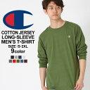 Champion チャンピオン tシャツ 長袖 ロンt ロングスリーブ tシャツ メンズ チャンピオン ロンt メンズ ブランド アメカジ ロンt メンズ 大きいサイズ メンズ tシャツ S/M/L/LL/2L/3L (USAモデル) (clearance)