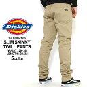 【送料無料】 Dickies ディッキーズ スキニーパンツ メンズ ディッキーズ ワークパンツ スキニー (USAモデル) 【COP】