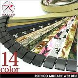 ロスコ ROHTCO ベルト メンズ カジュアル ロング 大きいサイズ [ROTHCO ロスコ ベルト メンズ ガチャベルト ベルト バックル キャンバスベルト 迷彩 迷彩柄 ミリ