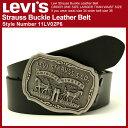 リーバイス Levi's Levis リーバイス ベルト 本革 メンズ バックル (levis-11lv02p6) [リーバイス Levi's Levis ベルト バックル ベルト メンズ カジュアル リーバイス ベルト メンズ 本革 カジュアル レザー 大きいサイズ] (USAモデル)