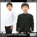 子供服 ボーイズ キッズ BOYS KIDS サイズ 男の子 女の子 大きいサイズ 小さいサイズ