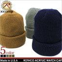 ROTHCO ロスコ ニットキャップ メンズ ビーニー ロスコ rothco キャップ 帽子 メンズ ニット帽 ニットキャップ ビーニー 冬 アメカジ ストリート