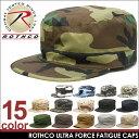 ROTHCO ロスコ キャップ 帽子 迷彩 ワークキャップ メンズ [ ロスコ ROTHCO ワークキャップ メンズ 大きいサイズ 無地 黒 迷彩 迷彩柄 ミリタリー アメカジ ミリタリーキャップ XL XXL 2XL ロスコ ROTHCO ワークキャップ ロスコ ワークキャップ ロスコ 迷彩 ] (ufm-cap03)
