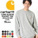 Carhartt カーハート Tシャツ 長袖 メンズ 大きいサイズ 6.75oz Carhartt カーハート ロンt メンズ 大きいサイズ 長袖tシャツ アメカジ tシャツ 長袖 大きいサイズ ポケット付き ポケット tシャツ 長袖 XL XXL LL 2L 3L (K126) (USAモデル)