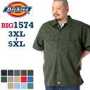 ビッグサイズ ディッキーズ 半袖 シャツ ワークシャツ 1574 メンズ 大きいサイズ USAモデル Dickies 半袖シャツ カジュアルシャツ 作業着 作業服 2L 3L 4L 【W】