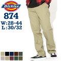 【送料299円】 ディッキーズ Dickies 874 ワークパンツ チノパン 大きいサイズ メンズ [Dickies デ...