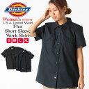 ディッキーズ レディース シャツ 半袖 FS574F フレックス ストレッチ ワークシャツ|大きいサイズ USAモデル Dickies Women's|半袖シャツ カジュアルシャツ 【W】