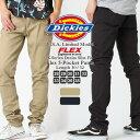 【送料299円】 ディッキーズ Dickies ディッキーズ スキニーパンツ メンズ X-Series Slim Fit Skinny Leg 5-Pocket Flex Pants [Dickies ディッキーズ スキニー メンズ ストレッチ フレックス スキニーパンツ メンズ スキニー ストレッチ] (USAモデル)