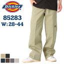 【送料無料】 ディッキーズ ダブルニー 85283 Dickies ワークパンツ 大きいサイズ メンズ 作業着 作業服 (USAモデル) 【W】