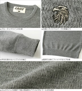 EAGLE/��������/�˥å�/��������/���/�礭��������/STANDARD