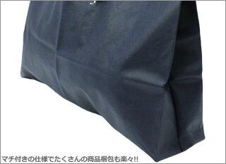 【ビッグサイズ】【ラッピング】ギフトラッピングプレゼントプレゼント包装!【注意】ラッピングキットのみの販売となります!※ラッピング単体でのご注文は不可となります※