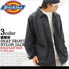 【2点で送料無料】 ディッキーズ Dickies ディッキーズ ジャケット メンズ 大きいサイズ 762…