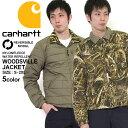 Carhartt カーハート ジャケット メンズ ブランド リバーシブルジャケット アウター ブルゾン 防寒 撥水 迷彩 ジャケット ナイロンジャケット 大きい XL XXL LL 2L 3L